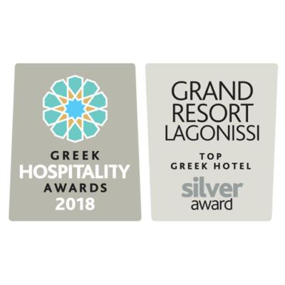 Greek Hospitality Awards 2018