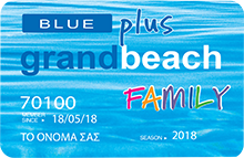 BLUE FAMILY PLUS
