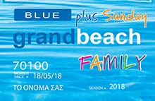 BLUE FAMILY PLUS SUNDAY